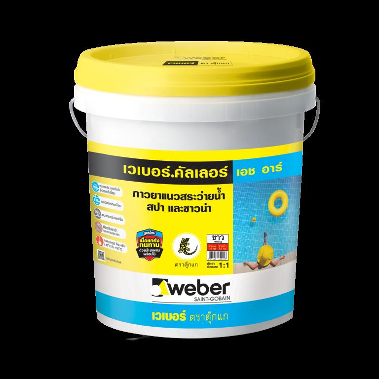 weber.color HR