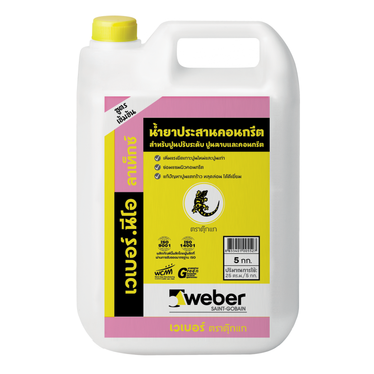 weber.neo latex