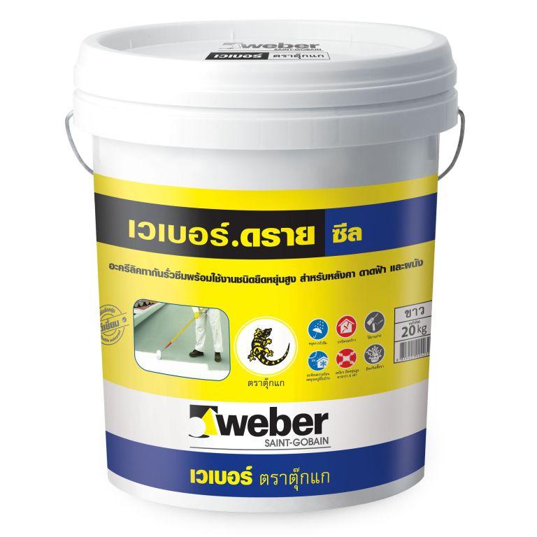 weber.dry seal (20 kg)