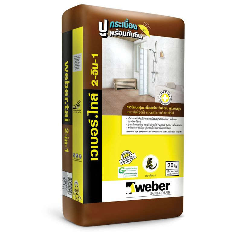 weber.tai 2-in-1 (20 kg)