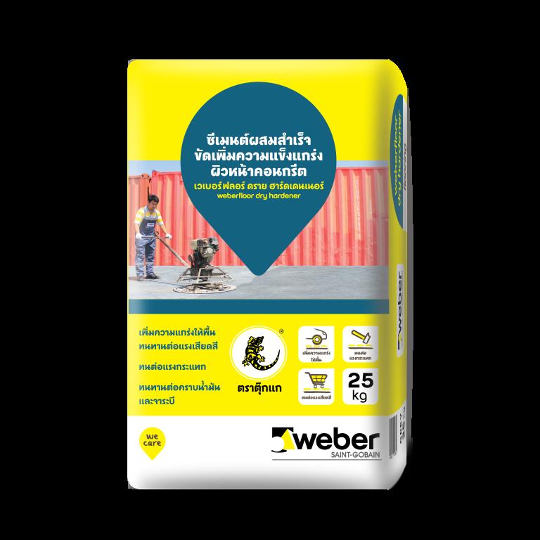 weber floor dry hardner : Sealants, foams & fixing | Weber