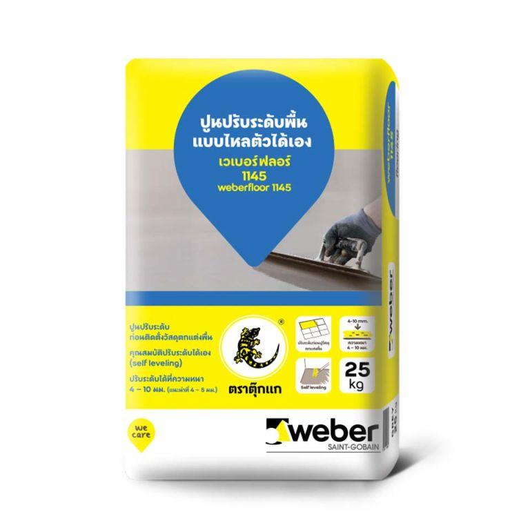 Weber Myanmar